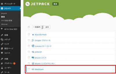 jetpack-markdown